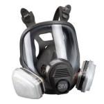 breathing respirator